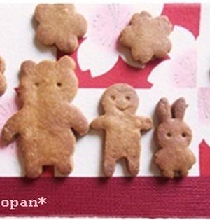 レシピ:豆乳きなこクッキー