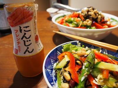 リケンセレクティ☆にんじんフレンチ仕立てで味わう満点サラダ♪