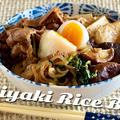 すき焼き丼の作り方 (レシピ) | 海外向け日本の家庭料理動画 | OCHIKERON by オチケロンさん