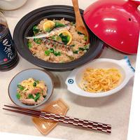 秋刀魚とレモンの炊き込みご飯