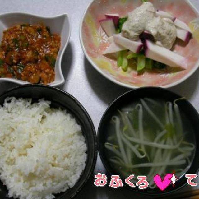赤カブとブロッコリと豆腐ドレッシングのサラダ