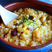 1人分塩分1グラム弱!8分 簡単 お年寄りにも食べやすい 豆と卵入り 優しい和風カレー雑炊