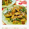 ☆柔らか豚肉とボリボリ根菜の柚子こしょう炒め☆ by Ayaさん