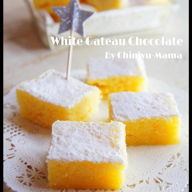簡単[混ぜてチーン♪] ホワイトガトーショコラ と 明日新刊発売します と イベント追加です!