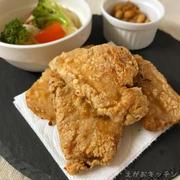 漬け込みも揚げも時間短縮!鶏むね肉の唐揚げは「そぎ切り」で!