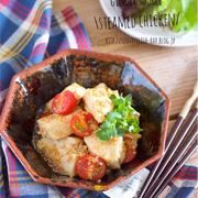 【レシピブログ連載】ヘルシーなのに男子も大満足♡『蒸し鶏とミニトマトの中華うまダレ』