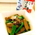 創味のつゆとポン酢とごま油で中華風♪ゴボウとピーマンと牛肉のきんぴら♡