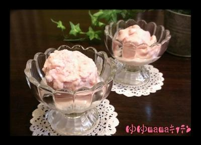 材料3つ、さっぱり苺のアイス