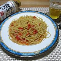 別茹で不要!フライパン1つで簡単! トマトパスタ
