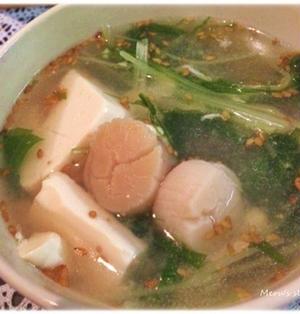 帆立とお豆腐の中華スープ  フローズン・パイナップルミント