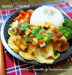市販の餃子で♡トマトと玉葱の洋風オサレ煮♡