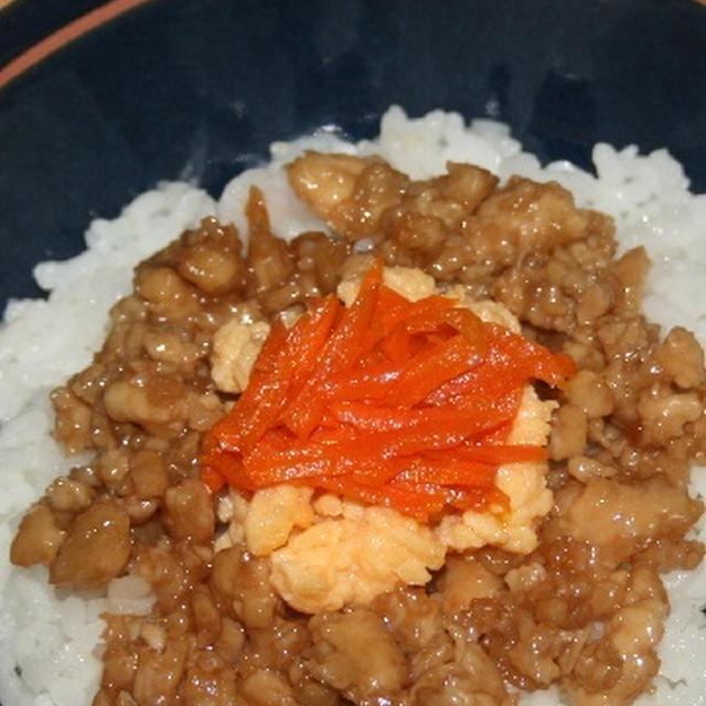 11月1日  鶏ムネひき肉の三色丼
