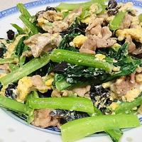 〈スパイスモニター〉花椒ピリッ♪きくらげシャキシャキ☆豚肉と小松菜の卵炒め。