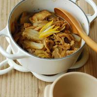 黒ホイルで「白菜と切干し大根のウーロン茶蒸し」