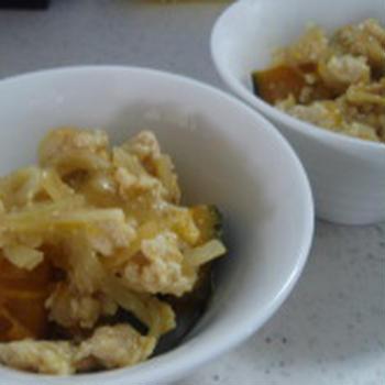 鶏挽肉とかぼちゃの蒸しもの