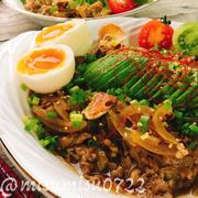 アボカドガーリック牛皿(牛丼)
