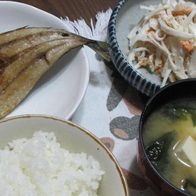 焼き魚と 大根とホタテのサラダ。。。
