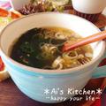インスタントはもぉいらない♡節約簡単*お湯を注ぐだけのわかめスープ♡