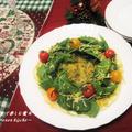 フライパン1つで★クリスピー・ピザ。クリスマス・リース仕立て★サラダ感覚でサックサク♪