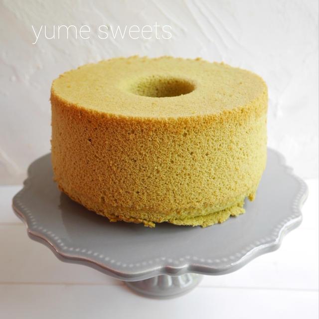 ふわんふわんでしっとり♪米粉の青汁シフォンケーキ