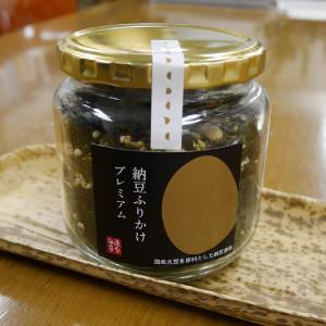 ご飯のおともの定番、海苔と納豆が一度に楽しめる贅沢なふりかけ。サクッと食べごたえのある納豆と、有明産...
