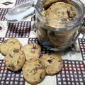 チョコチップシナモンクッキー by masaさん