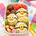 【キャラ弁】茹で卵乗せおにぎりのミニオンズ弁当