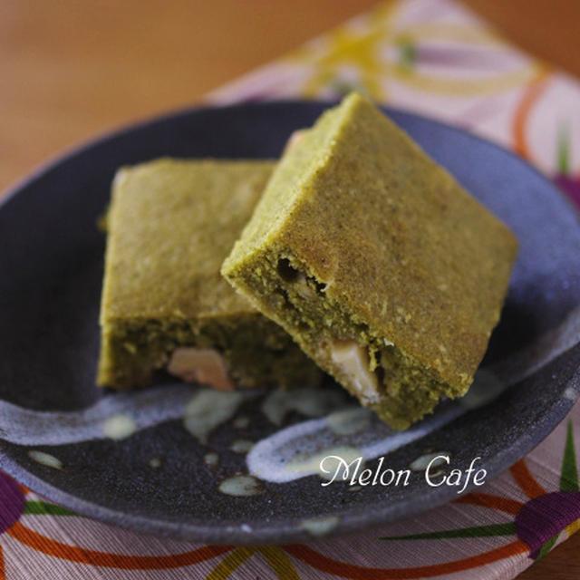 抹茶とホワイトチョコの和ブラウニー☆超簡単、混ぜて焼くだけ!