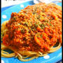 大好き過ぎて震える…(私が) 珍獣家のミートソーススパゲッティ