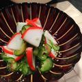 胡瓜と蒲鉾のゆずこ甘酢和え by RIESMOさん