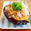 賀茂ナスの丸ごと焼き♪京都の簡単おばんざいレシピ by みぃさん