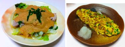 納豆しらすオムレツ、豆腐のキムチ煮込み、豚しゃぶトマトおろし