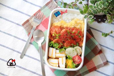 お弁当にピッタリ!! 冷めても美味しい卵とエビチリ丼弁当