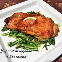 和風BBQチキン。お肉が柔らかジューシーめんつゆが味付けのポイントのレシピ。