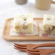 【ライスミルク×米粉】ココナッツバナナのスクエアケーキ