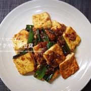 ♪豆腐一丁あれば、あと一品がすぐできる (o^-')b