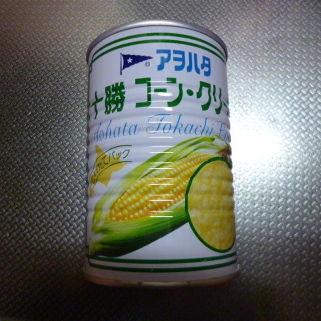 コーンクリーム缶で簡単コーンスープ