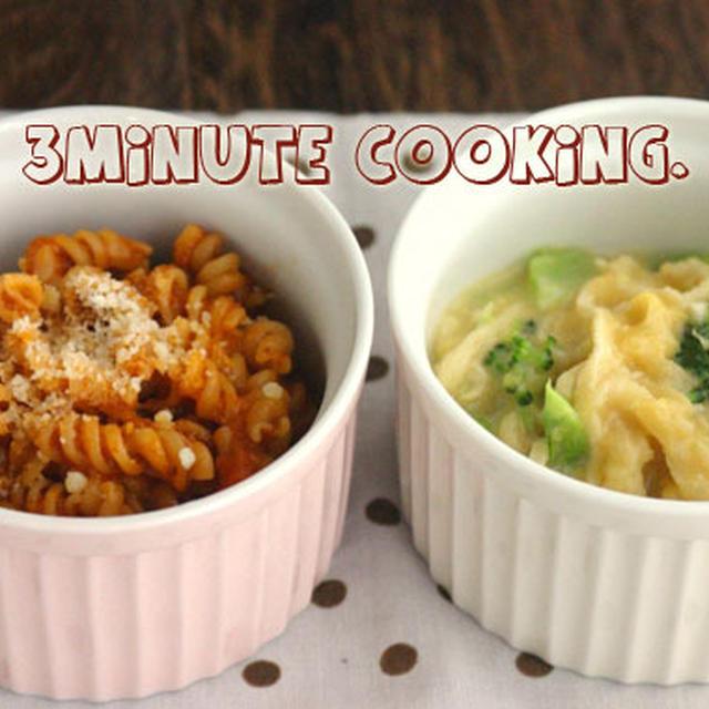 同時に2品☆マカロニのミートソース&切干大根のコーンクリーム煮。