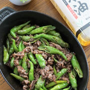 牛肉としし唐の炒め物