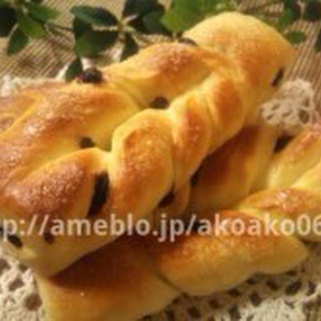 (592)*チョコチップ入り☆ねじりパン*゜