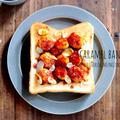 ♡朝食・おやつに♡キャラメルバナナトースト♡【#簡単#時短#食パン】