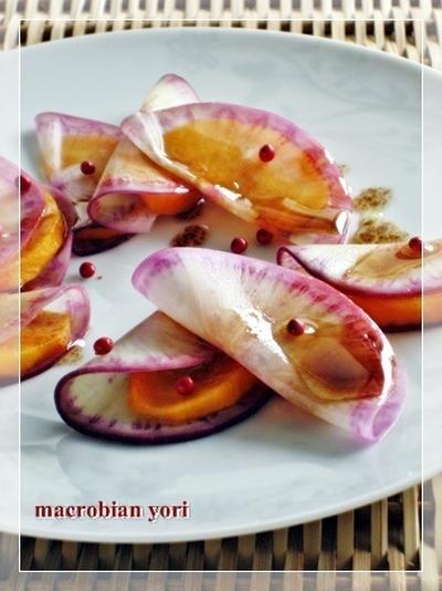 【お洒落マクロビ】赤大根と柿のサラダ