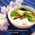 はんぺんと春野菜の昆布出汁さっと煮 わさび添え by 庭乃桃さん