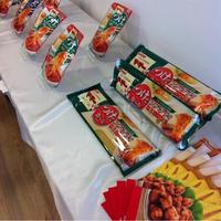 レシピブログ×日清フーズ 新商品お試しイベント