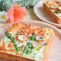 春の和ピザトースト【#竹輪#アスパラ#桜エビ】*おまけの耳スケうさぎ