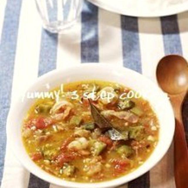 とろとろネバネバが美味しいの♪オクラとえびのガンボ風スープ。
