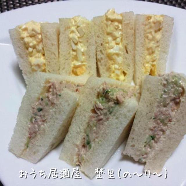 ブランチです! 卵とツナのサンドイッチ