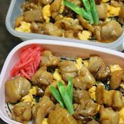 2月10日  鶏の照り焼き弁当