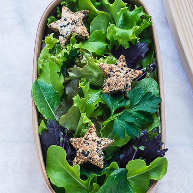 まとめて炊くだけ!鶏の塩こうじご飯と、クッキー乗せグリーンサラダ。