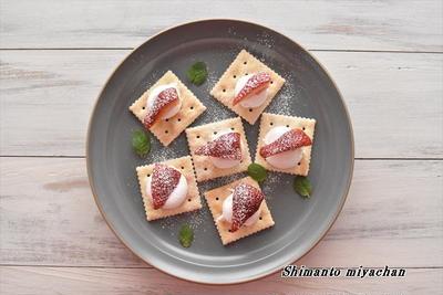 レンジで30秒!いちごのマシュマロ クラッカー~strawberry marshmallow cracker~